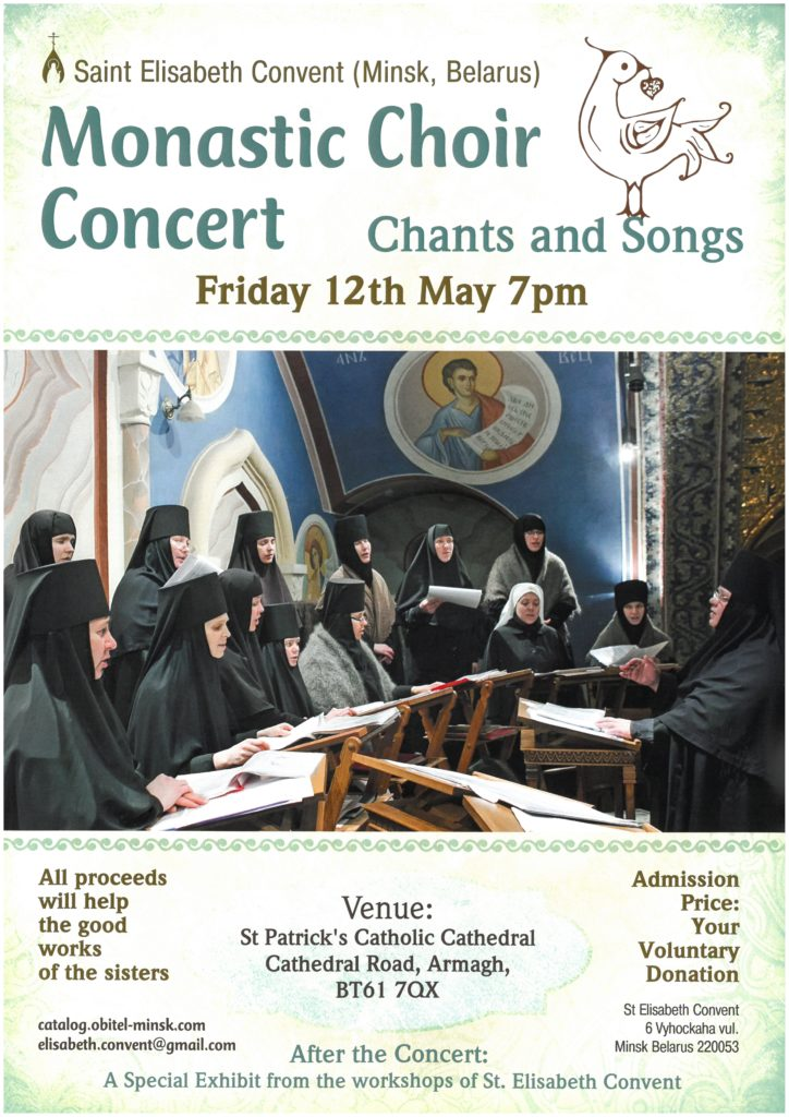 Monastic Choir Concert: Chants and Songs @ Armagh Cathedral